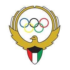 kuwait-olympic-committee-safat-kuwait