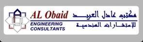 adel-m-al-obaid-engineering-consultant-office-kuwait-city-kuwait