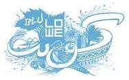 blu-lowe-kuwait-city-kuwait