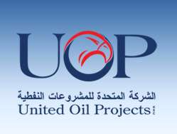 united-oil-projects-company-mina-abdullah-kuwait
