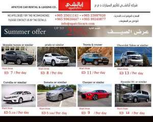 apatchi-car-dealer-salmiya-kuwait