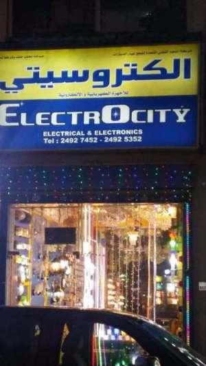20150309030006_electrocity-kuwait