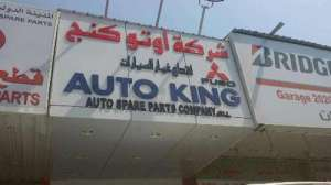 auto-king-spare-parts-kuwait