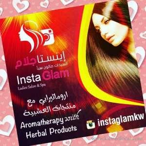 insta-glam-kuwait