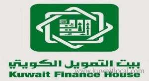 kuwait-finance-house-customer-compliant-unit-kuwait