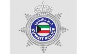 overseas-medical-services-moi-khaitan-kuwait