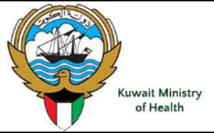 bio-engineering-medical-administration-ministry-of-health-kuwait