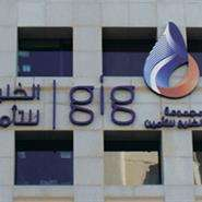 gig-and-gic-shuwaikh-kuwait