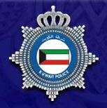 ministry-of-interior-rawda-kuwait