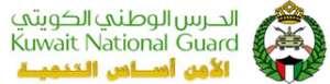kuwait-national-guard-1-kuwait