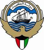 ministry-of-higher-education-kuwait