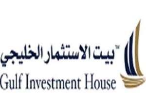 gulf-invesment-house-company-sharq-kuwait