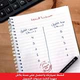 commercial-facilities-co-fahaheel-kuwait