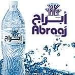 abraaj-water-company-shuwaikh-kuwait