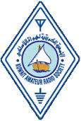 kuwait-amateur-radio-society-kuwait