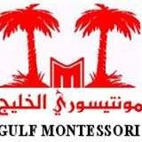 gulf-montessori-nursery-kuwait