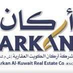 arkan-al-kuwait-real-estate-co-sharq-kuwait