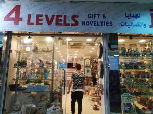 4 levels gifts and novelties in kuwait