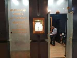 al-kholoud-jewellery-kuwait