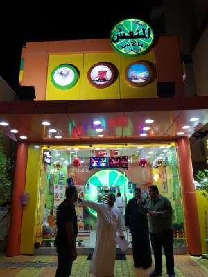 al-monesh-fruit-juice-center-salmiya-kuwait