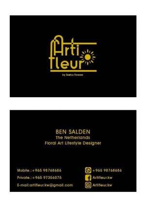 arti-fleur-dutch-designer-kuwait
