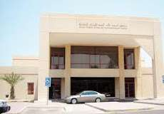 Asad Al Hamad Dermatology Center in kuwait