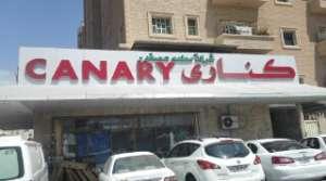 canary-jleeb-shoyoukh-kuwait