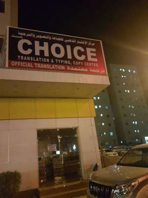 choice-translation-typing-center-mahboula-kuwait