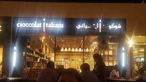 cioccolat-italiani-cube-mall-kuwait