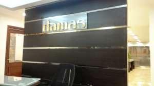damas-head-office-kuwait