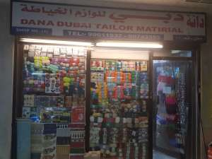 dana-dubai-tailor-material-salmiya-kuwait
