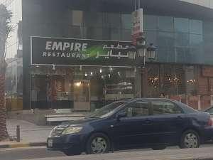 empire-restaurant-kuwait
