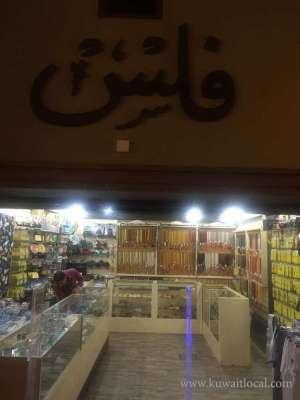 fills-kuwait