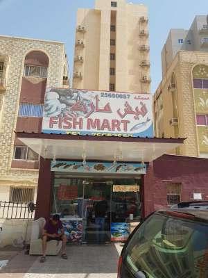 fish-mart-salmiya-kuwait