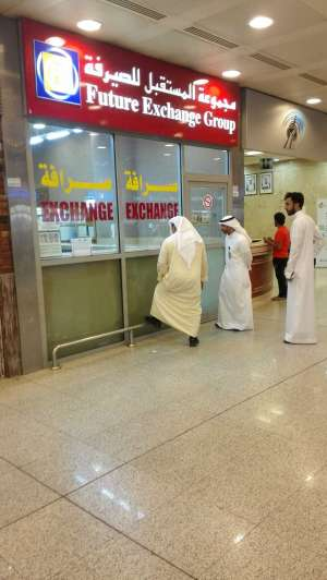 future-exchange-group-airport-kuwait