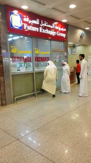 future-exchange-group-airport-kuwait
