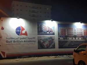 gulf-british-academy-salmiya-kuwait