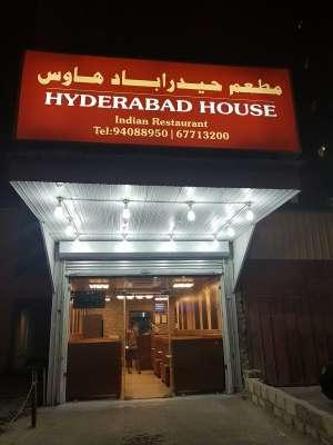 hyderabad-house-kuwait