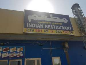 indian-restaurant-nuwaiseeb-kuwait