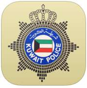 moi-information-systems_kuwait