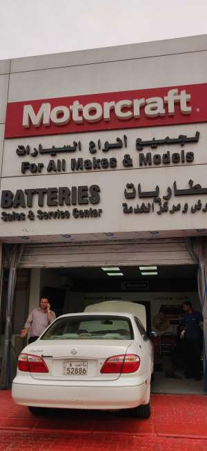 motocraft-battery-sales-and-service-shuwaikh_kuwait