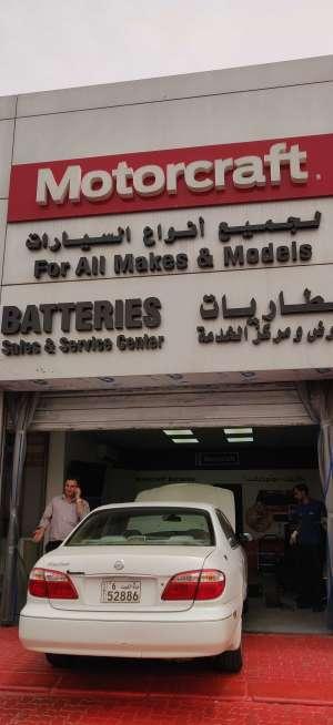 motocraft-battery-sales-and-service-shuwaikh-kuwait