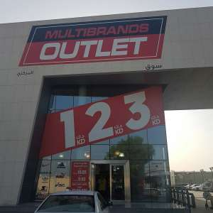 multi-brands-outlet-kuwait
