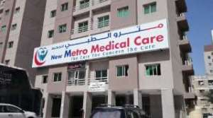 new-metro-medical-care-kuwait