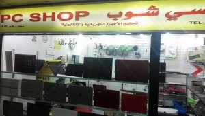 pc-shop-kuwait
