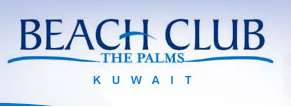 palms-hotel-beach-club-kuwait