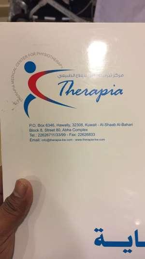 physiotherapist-kuwait