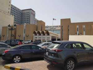 salmiya-clinic-beside-sultan-center-kuwait