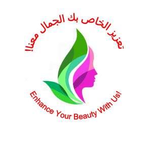 salon-lamset-hani-kuwait