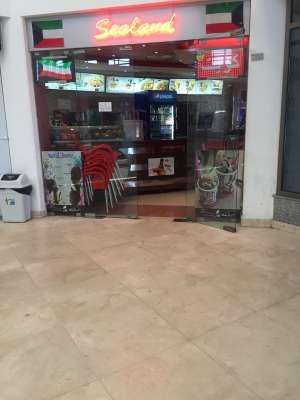 sealand-restaurant-al-zour-kuwait